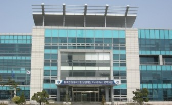 평택직할세관, '설 명절 수출입 특별지원 대책' 추진…25일부터 3주간 운영
