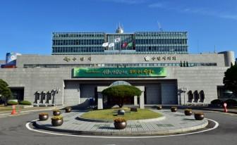 """수원시, """"추석 연휴 공공기관 제한적 이용 가능"""""""