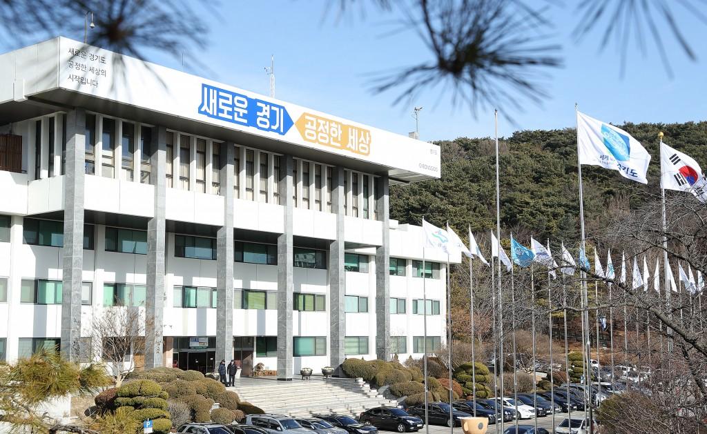경기도, '코로나19' 확산 방지 위해 '2020 경기국제보트쇼' 6월로 연기