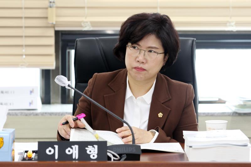 [경기포커스] 이애형 경기도의원