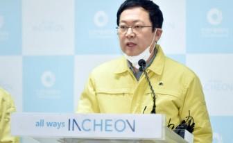 의료기관 집단휴진에 인천도 비상...박남춘 시장, 비상진료체계 점검