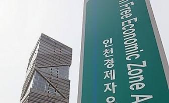 인천경제청, 인하대 '송도 부지 공급' 협약대로 추진