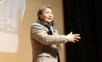 """이학재 """"박남춘 인천시장은 가덕도 신공항 문제 침묵하면 안 된다"""""""