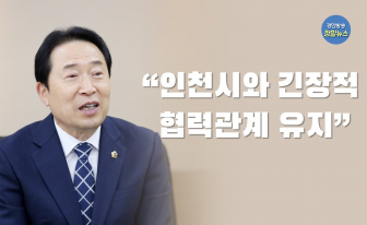 """신은호 """"시 인사권 영향받지 않는 의회 단독 정책 파트 만들 것"""""""