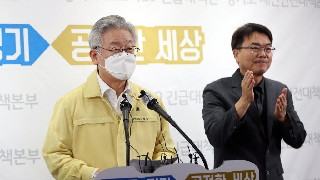 경기도, 모든 종교시설 2주간 '집합제한 행정명령' 발동