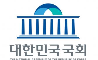 """""""선거기간에 100만원 돈봉투 지급""""...검찰, 경기 국회의원 선거사무장·사무원 조사"""