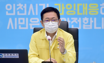 """박남춘 시장 """"인천이음카드 캐시백 10% 지원 연말까지 연장"""""""