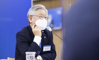 경기도, 전 도민에 재난기본소득 10만원...이재명 18일 발표