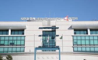 화성시, 실내체육시설 방역수칙 준수 '행정명령' 발동