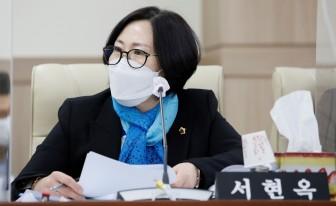 """서현옥 도의원, """"체납관리단 예산 소액체납액 10% 넘는 규모"""" 실효성 도마 위"""