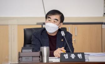 """염종현 도의원 """"경기도 '감사위원회' 설치해야""""...""""이재명 '공정'과 부합"""""""