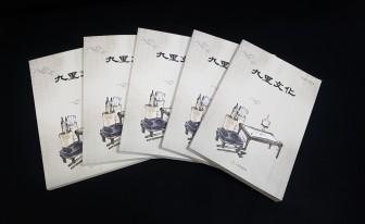 구리시, 역사의 기록유산 '제27호 구리문화지' 발간