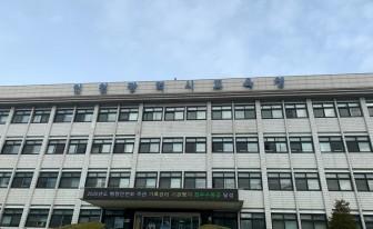 인천시교육청, 학교 급식 현대화에 147억 지원