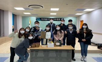 미추홀구청소년수련관, 인천 유일 '상상학교' 선정