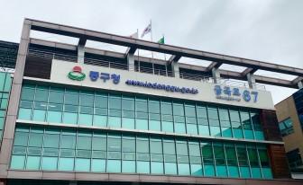 인천 중구, 아동복지심의위원 추가 위촉