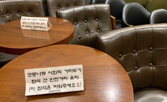 """소상공인 버팀목자금 신청 '혼란'...""""콜센터도 채팅 상담도 먹통"""""""