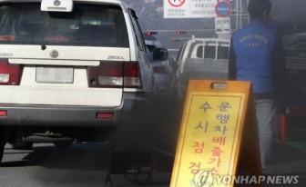 인천시, 미세먼지 계절관리제 차량 단속 '구멍'
