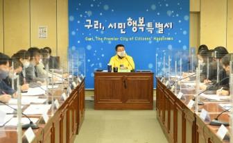 안승남 구리시장, 공약사업 보고회 개최 '토론·소통' 강조