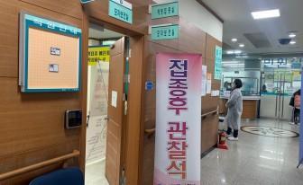 인천 코로나19 확진 11명 추가...백신 접종 누적 948명