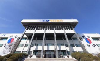 경기도, 3기 신도시 택지분양 '벌떼입찰' 단속