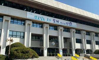 인천시, 아동학대 대응 강화 위한 자문단 운영