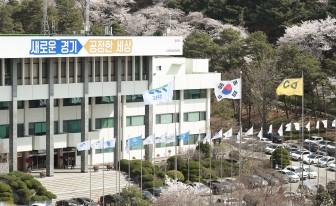 아파트 경비원, 3년간 74명 과로사…경기도, 예방 대책 추진