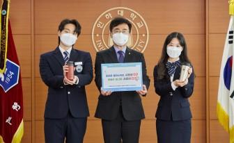 조명우 인하대 총장, 탈(脫) 플라스틱 캠페인 '고고챌린지' 동참
