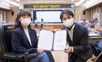 인천 서구 장애인복지위원회 출범...복지정책 컨트롤타워 역할