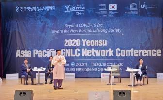 인천 연수구, '유네스코 학습도시 국제회의' 국비 확보 못해 '비상'