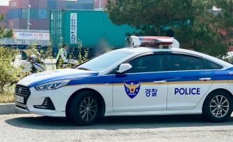 인천 자치경찰위원 후보에 반병욱 전 서부경찰서장 거론