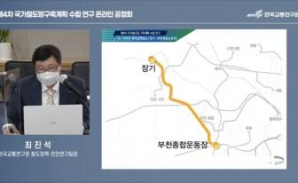 강남 직결 빠진 GTX-D 노선...인천 서부권 주민 '반발'