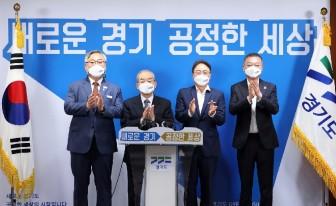 '레츠 디엠지 평화예술제' 다음달 20일 임진각서 개막