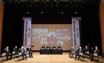 """""""지방정부-북측, 평화·공동번영 함께 나아가자""""...전국 38개 지자체 공동입장"""