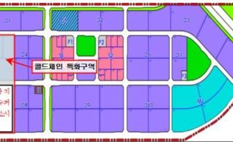 인천 신항 배후단지에 국내 최대 초저온 물류센터 건립