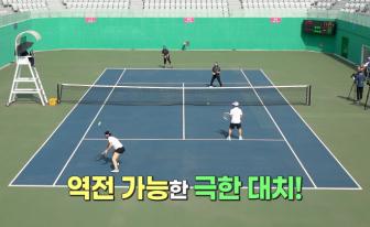 인천시체육회와 함께하는 '시니어 명랑 테니스 대회'