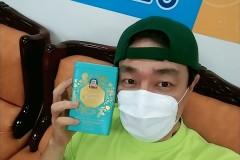 영시기 님께서 보내주신 홍삼 캔디, 잘 먹겠습니다. ^^